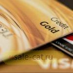 Кредитная карусель как схема заработка на кредитных картах