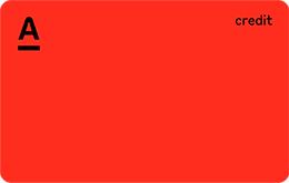 Альфа-Банк – карта «100 дней без %»