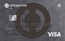 Банк Открытие – карта «120 дней»