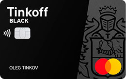 Tinkoff Black от Тинькофф Банка