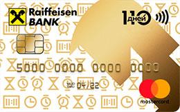 Карта «110 дней» от Райффайзен Банка