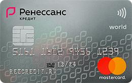 Ренессанс Кредит – Кредитная карта 365