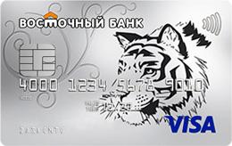 """Кредитная карта банка Восточный """"90 дней"""""""