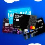 ТОП-7 самых лучших дебетовых карт в 2021 году